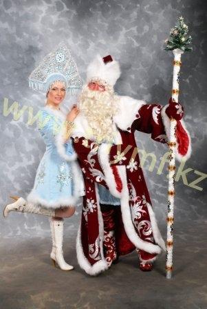 Поздравление снегурочки для взрослых фото 520